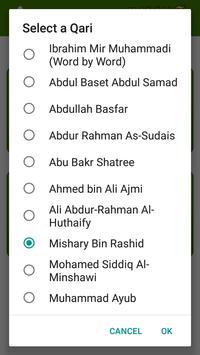 Ayat ul Kursi Free and Offline, 15 Qari Tilawat screenshot 9