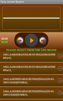 Tariq Jameel Bayans offline apk screenshot