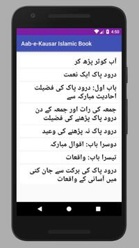 Aab-e-Kausar Islamic Book apk screenshot
