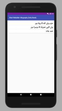 Shah Waliullah Biography (Urdu Book) screenshot 1