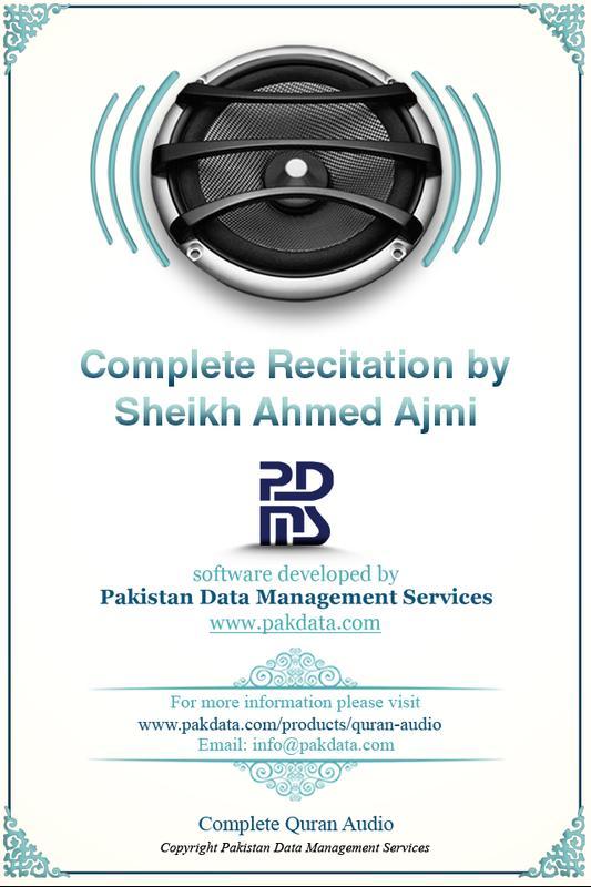 Download offline ruqya by ahmad ajmi rokia charia gratuit on pc.