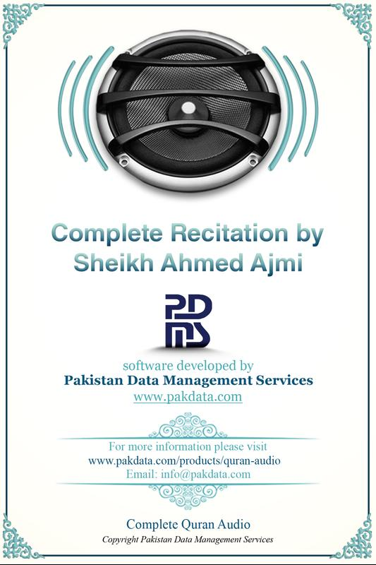 Ahmed ajmi full quran offline for android apk download.