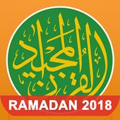 Quran Majeed icon
