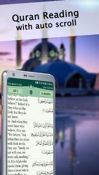 Quran Majeed - القرآن المجيد apk screenshot
