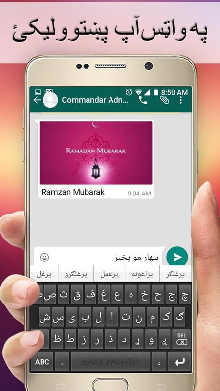 App Learn Pashto for Daily Life APK for Windows Phone ...