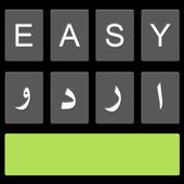 Easy Urdu icon
