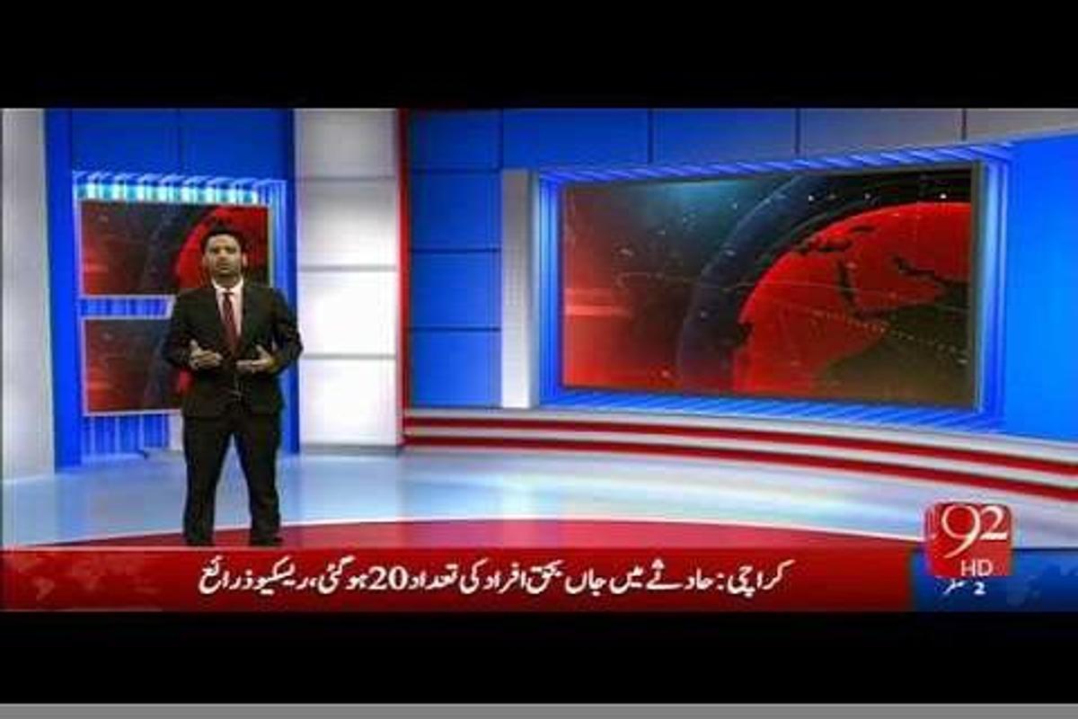 92 News Live TV