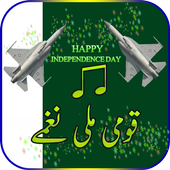 Milli Naghamy Defence Day Pak Army PAF Audio icon