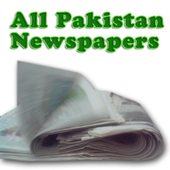 Pakistan Newspapers icon