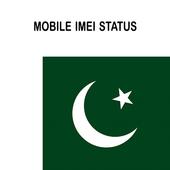 IMEI INFO Pakistan Details Status icon