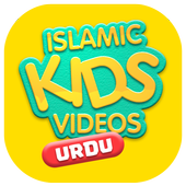 Urdu Pakistan Islamic Quran Stories for Kids icon