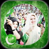 Pakistan Independence Photo Frame icon