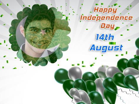 Pakistan Independence Photo Frame screenshot 3