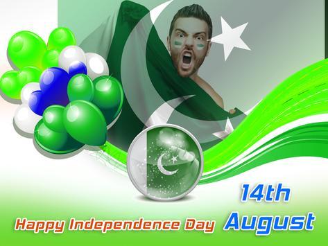 Pakistan Independence Photo Frame screenshot 1