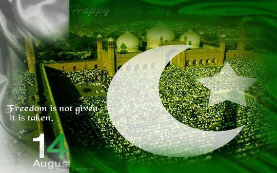 Pakistan Independence Photo Frame screenshot 4