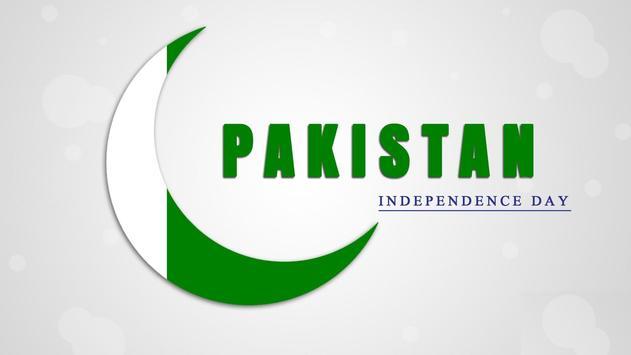 Pakistan Independence Photo Frame screenshot 6