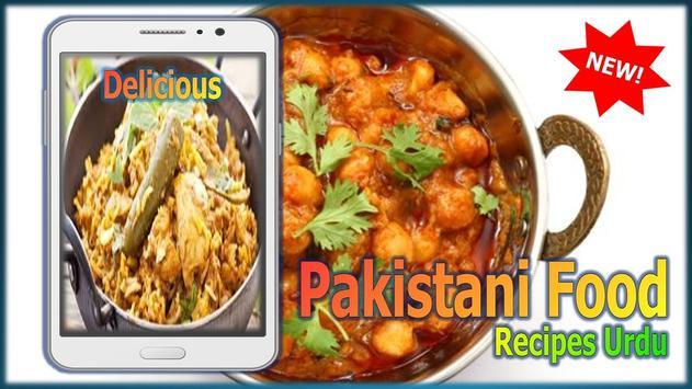 Pakistani food recipes urdu descarga apk gratis comer y beber pakistani food recipes urdu poster pakistani food recipes urdu captura de pantalla de la apk forumfinder Image collections