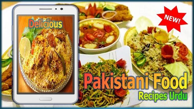 Pakistani food recipes urdu descarga apk gratis comer y beber pakistani food recipes urdu captura de pantalla de la apk forumfinder Image collections