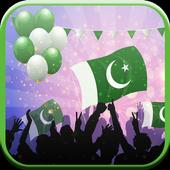 Pakistan Music icon