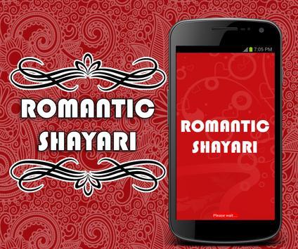 Romantic Poetry poster