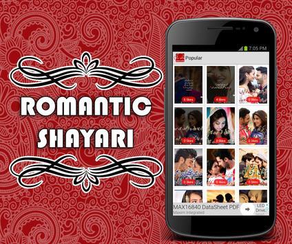 Romantic Poetry screenshot 2