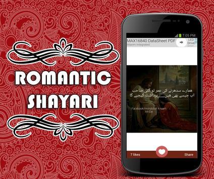 Romantic Poetry screenshot 6
