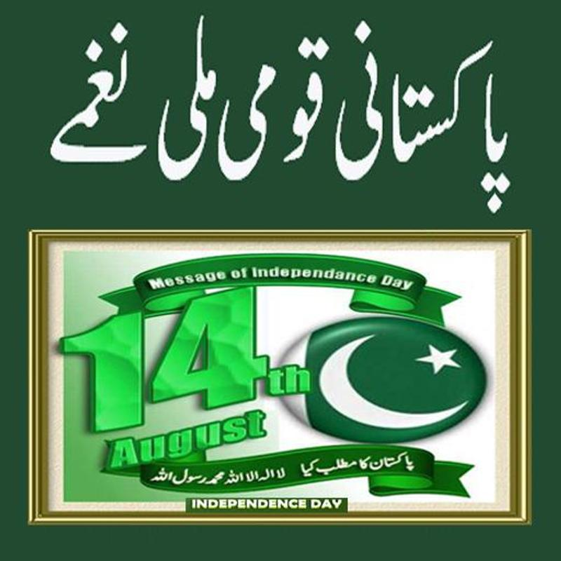 Pervez musharraf book sab say pehlay pakistan free download.