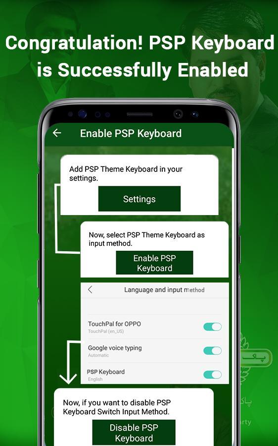 Pak Sar Zameen Keyboard – Asan Urdu Typing Method for