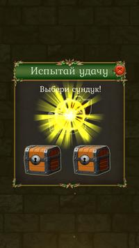 Dwarven Treasure screenshot 5