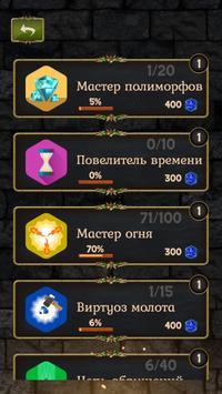 Dwarven Treasure screenshot 6