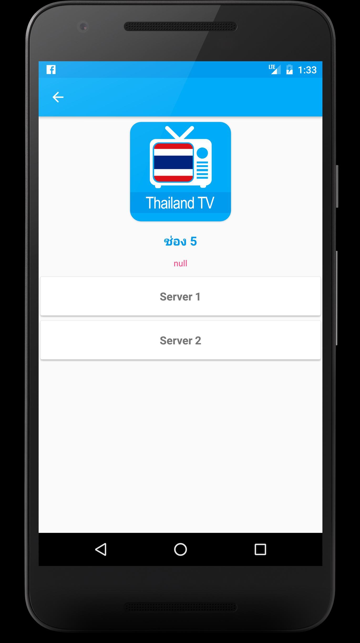 Thailand TV - ดูทีวีออนไลน์ for Android - APK Download