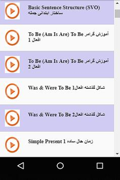 Learn English with Persian apk screenshot