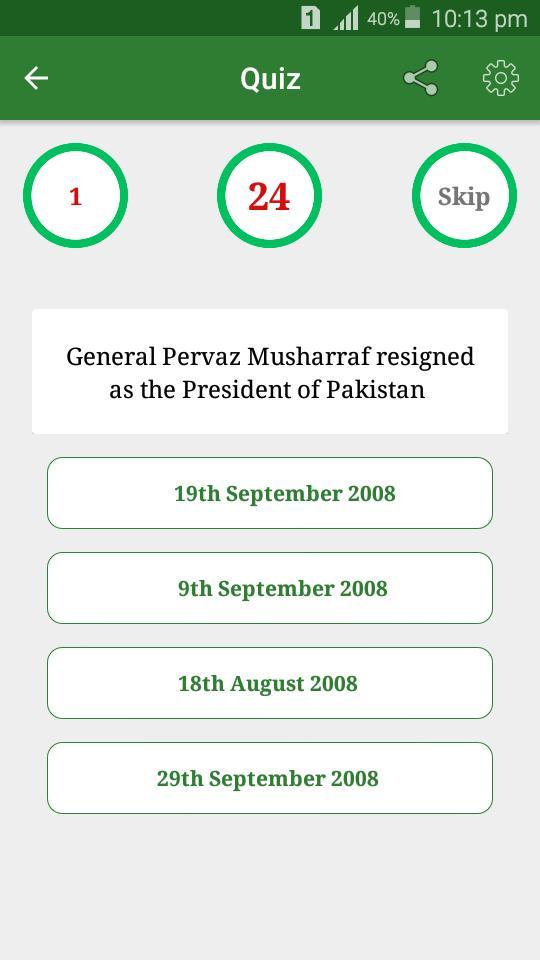 Pak Studies Affairs MCQs for Android - APK Download