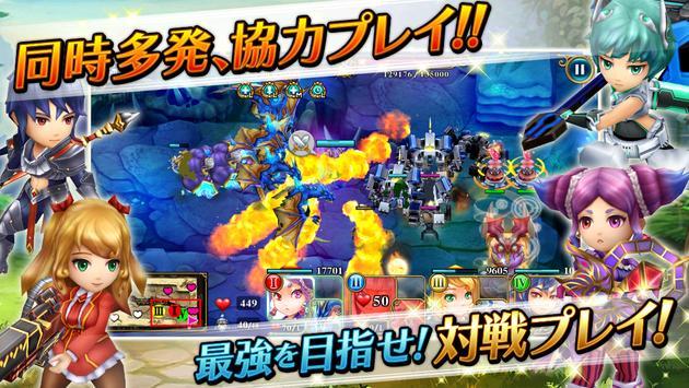 ワールド オブ サマナーズ screenshot 1
