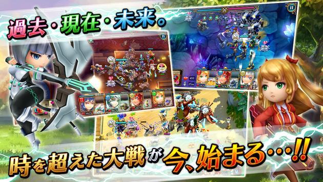 ワールド オブ サマナーズ screenshot 9