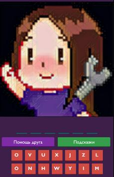King of Twitch Chat apk screenshot