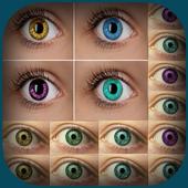 Eye color Lens Beauty icon