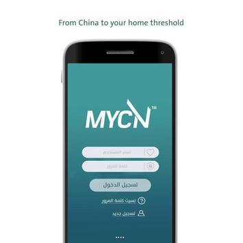 mycn (Unreleased) apk screenshot