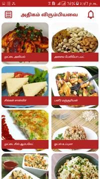 Weight loss nutrition handouts