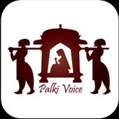 Palki Voice icon