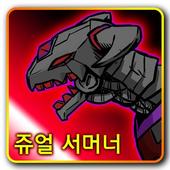 쥬얼서머너(JewelSummoner) icon