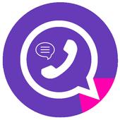 مسجاتي الجديد 2018 icon
