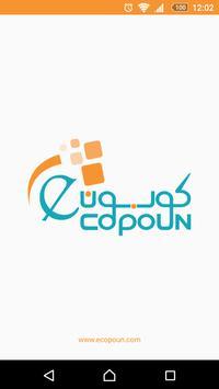 Ecopoun poster