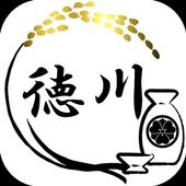 徳川 icon