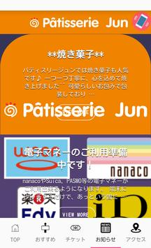 PatisserieJun apk screenshot