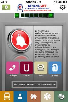 Athens Lift apk screenshot