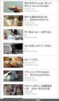 Learn Japanese with Tanuki screenshot 5