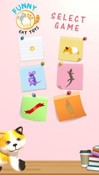 Funny Cat Toy screenshot 6