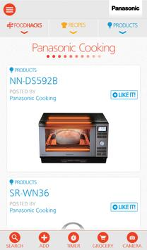 Panasonic Cooking screenshot 8
