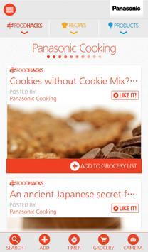 Panasonic Cooking screenshot 1